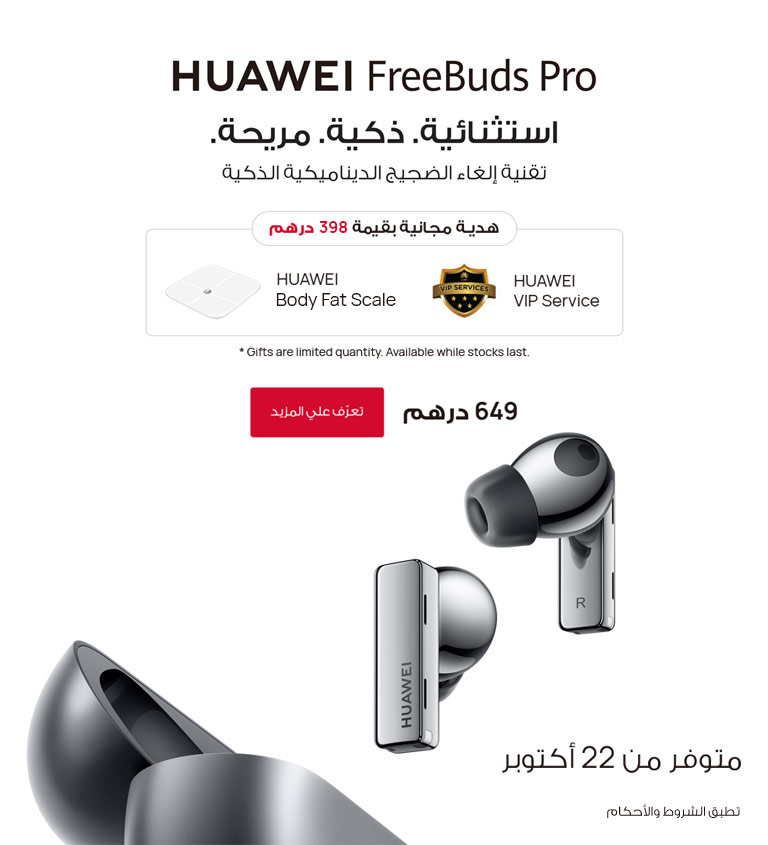 FreebudsPro OpenSale