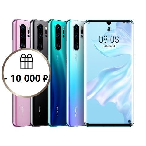 Huawei P30 Pro ЧЕРНЫЙ