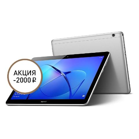 Huawei MediaPad T3 10 Серый 2ГБ+16ГБ