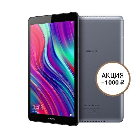 HUAWEI MediaPad M5 lite 8 Серый