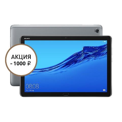 Huawei MediaPad M5 lite 10 Wi-Fi  серый