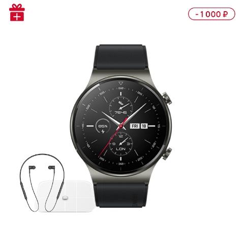 HUAWEI Watch GT 2 Pro Черная ночь