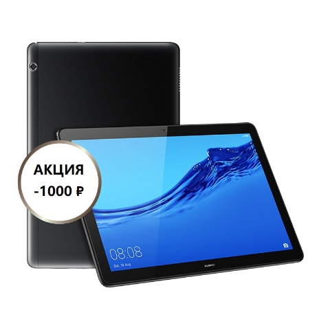 Huawei MediaPad T5 Черный 2ГБ+16ГБ