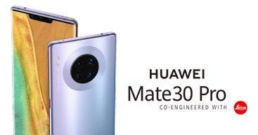 Mate30 pro