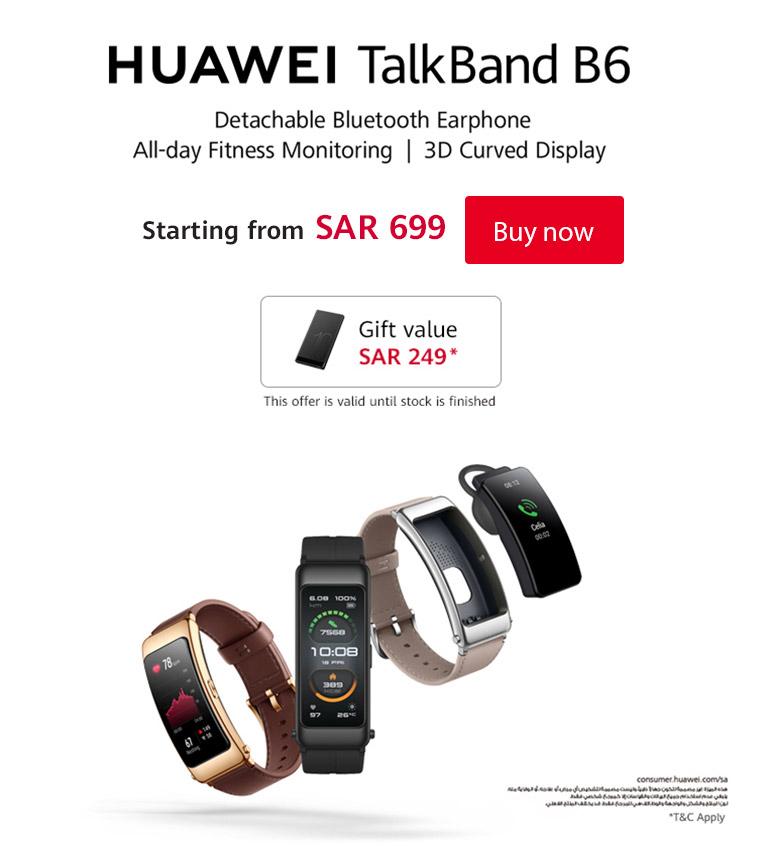 TalkBand B6