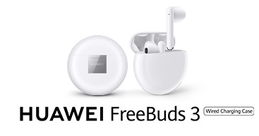 FreeBuds 3 Wired