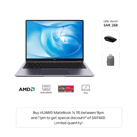 HUAWEI MateBook 14 R5 8GB + 256GB  Space Gray