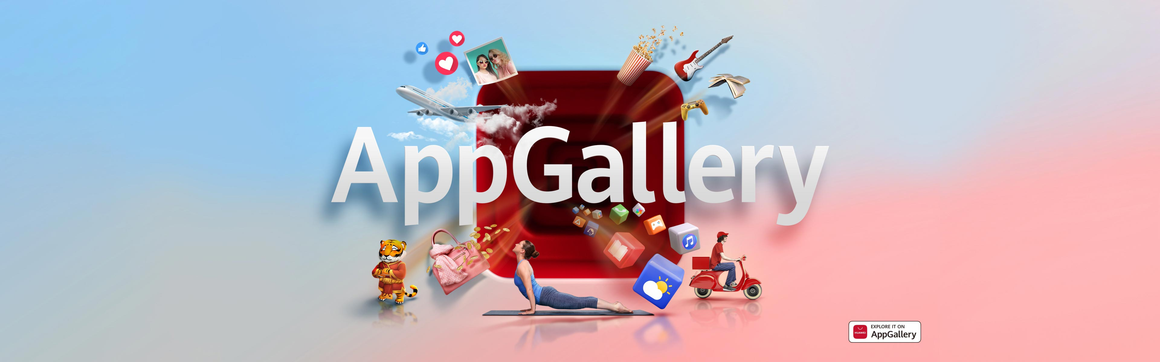 appgalley
